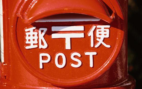確定申告は郵送で提出!忙しい人こそ利用したい、郵送手続きのまとめ