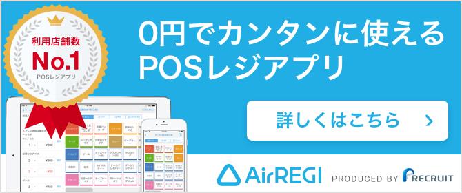 bn_airregi_sp