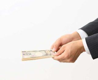 補助金・助成金の基本 経営を楽にするお金を考えてみよう