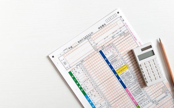 副業の雑所得は20万円以上で確定申告が必要?経費や税率の計算をわかりやすく解説
