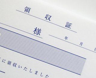 領収書で「上様」は使って大丈夫? 領収書の正しい宛名の書き方とは?