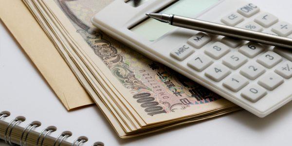 所得税の予定納税とは? 経営初心者が知っておきたい4つのポイント