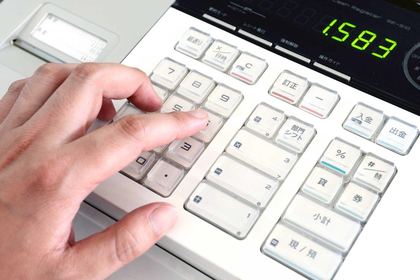 【軽減税率】軽減税率対策補助金の申請でレジ改修コストを減らす方法