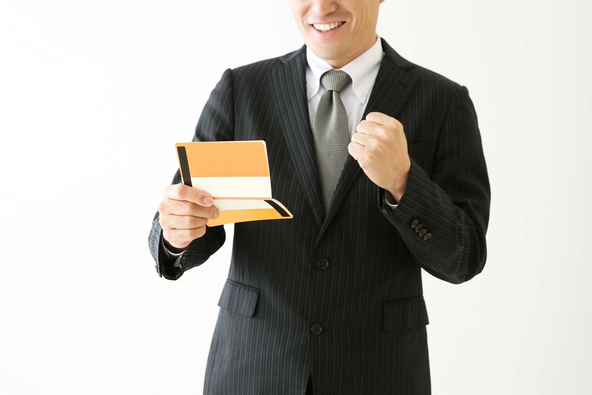 補助金と助成金