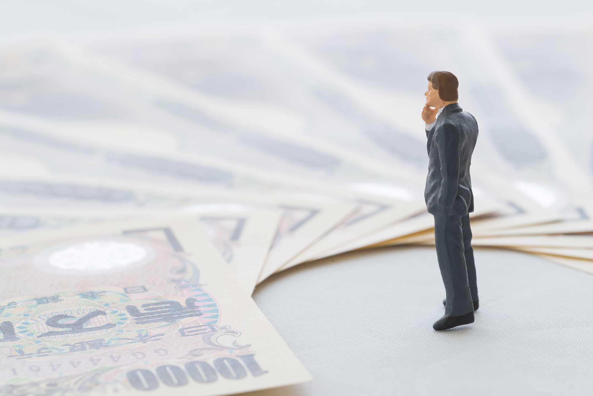 補助金と助成金の違い