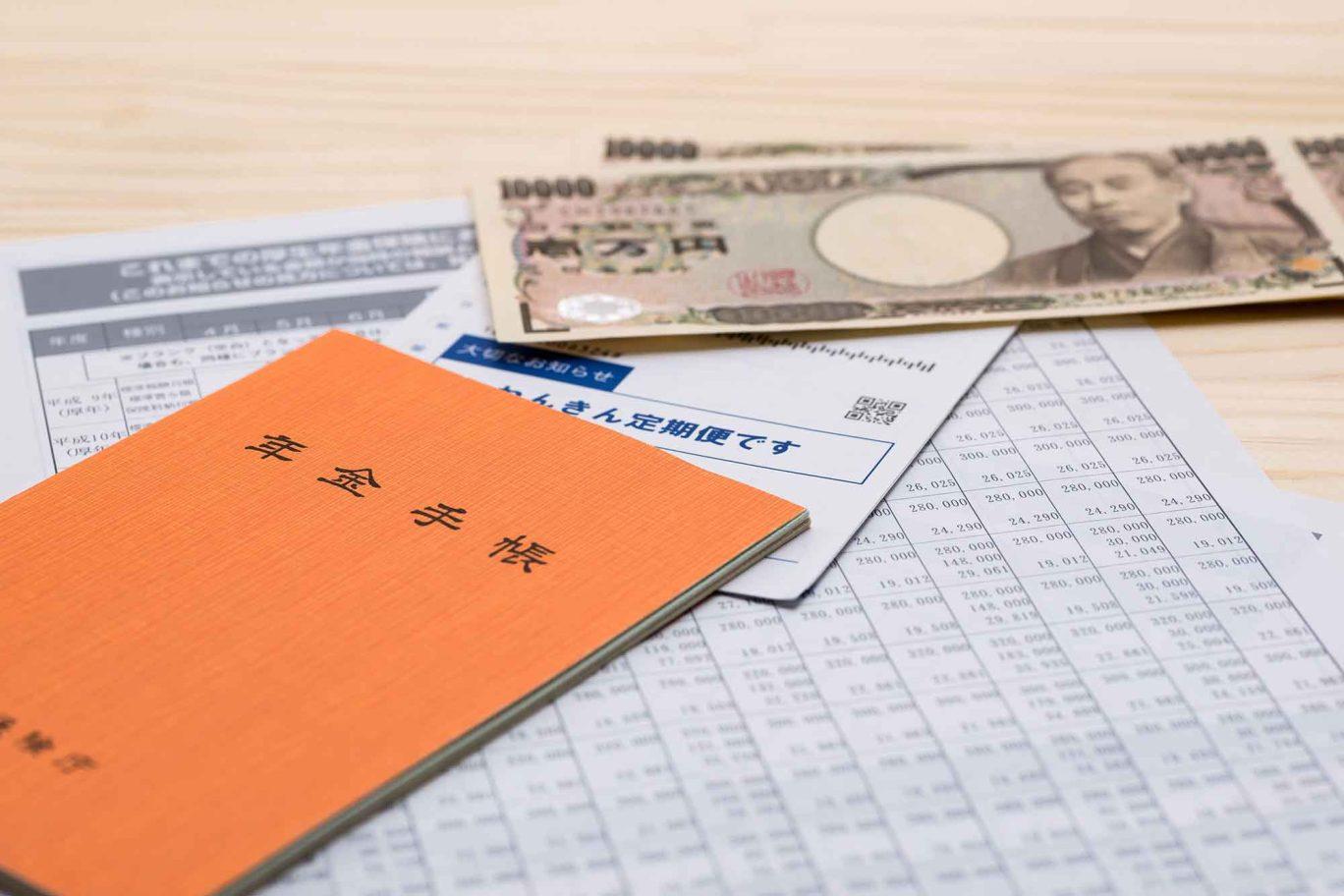 厚生年金保険の制度の内容は? 対象者、受給資格や受給額などを解説