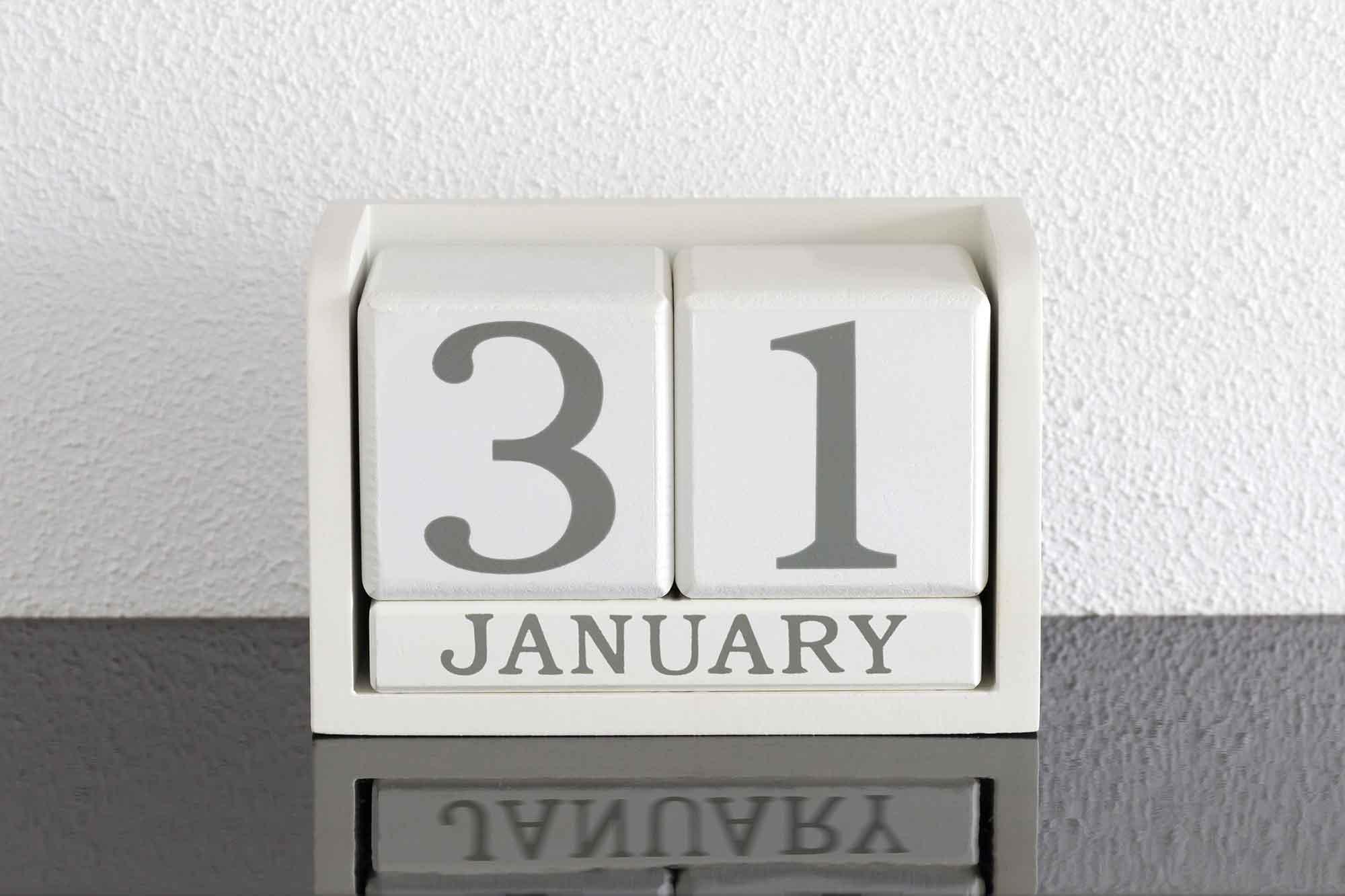 年末調整の訂正期限はいつまで?