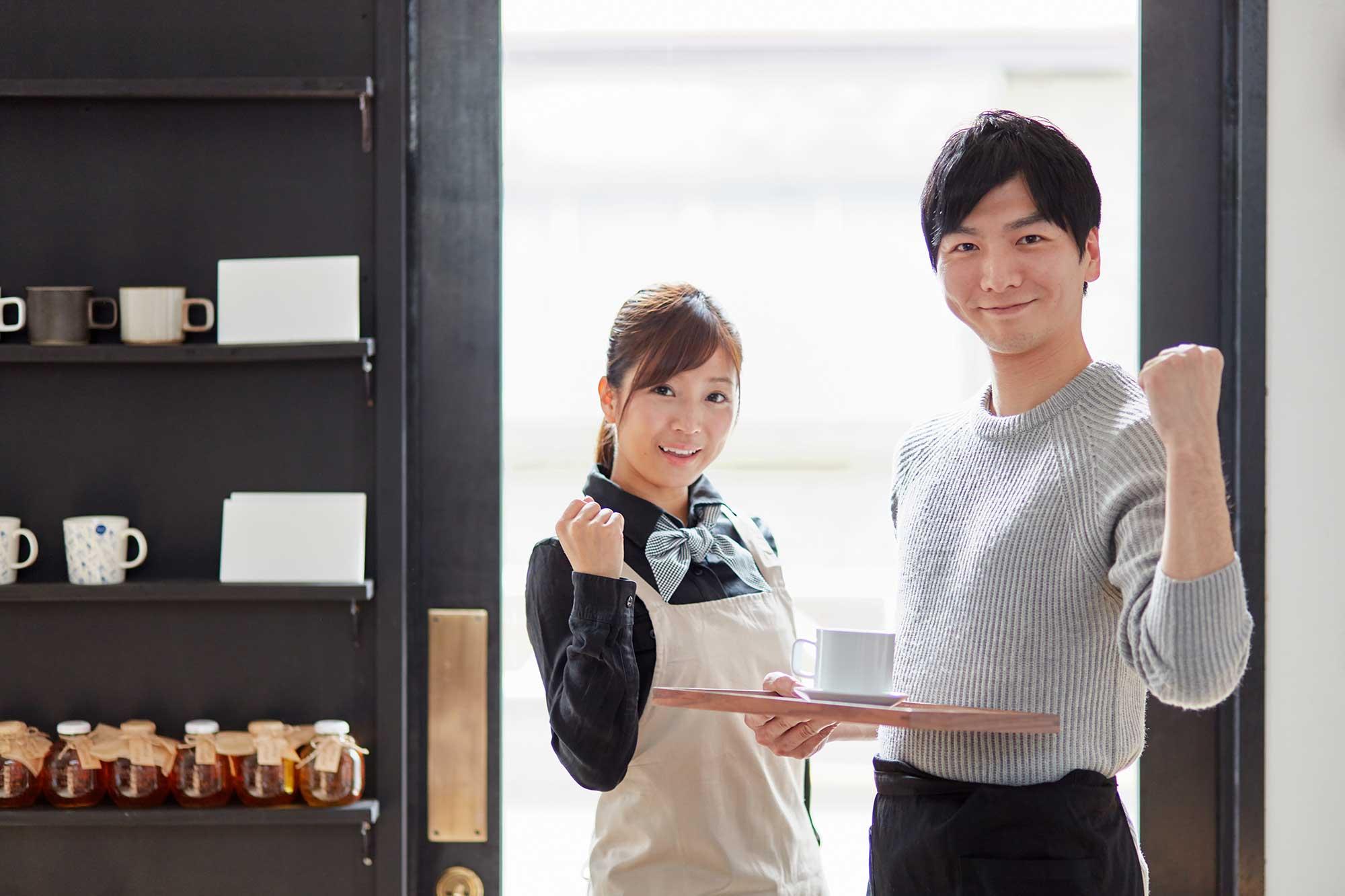 売上減少対策(3)お店としての努力を姿勢として表す