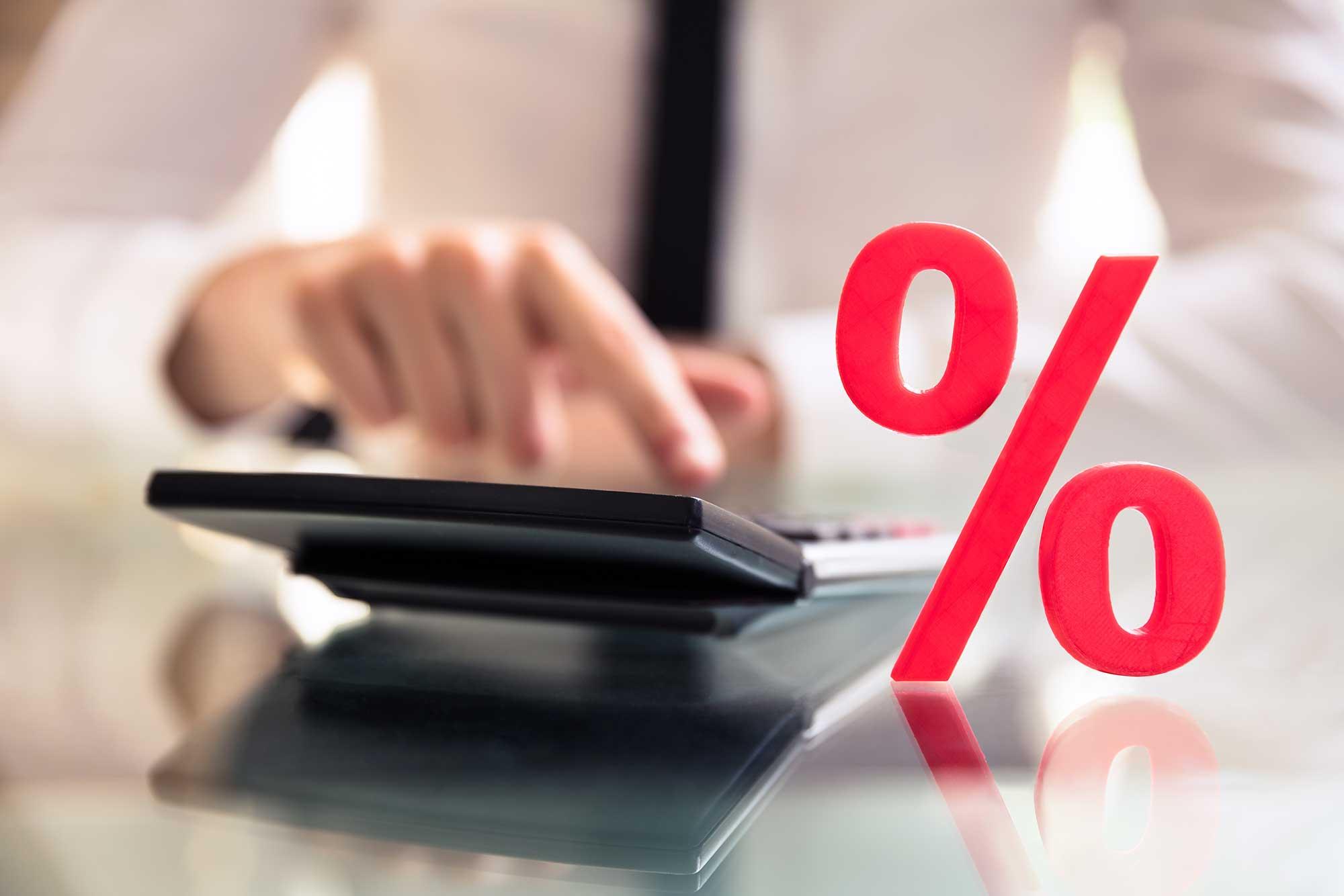 キャッシュレス・消費者還元事業の勘所(3) 決済手数料の補助